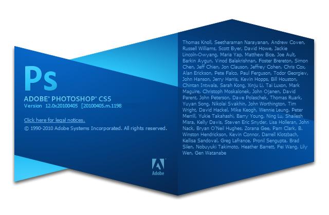 Adobe Photoshop en JuanXXIII